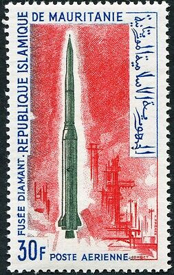 MAURITANIA 1966 30f green, red and blue SG227 mint MNH FG AIRMAIL STAMP!