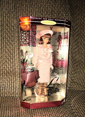 1996 Barbie Reproduction Fashion Luncheon Nrfb!