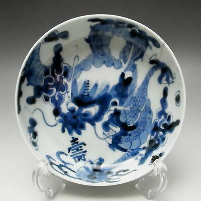 OLD IMARI Antique Japanese Blue and White Porcelain Deep Plate - Dragon #1803