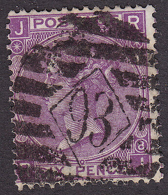 Great Britain SG109 6d - Plate 8