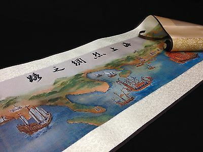 Vintage Chinese Silk Scroll / Picture In Leather Bound Box