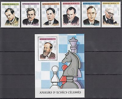 OD 655. Benin.1999. Mi.1145-1150 A.Bl 1151. Great chess players. Perf. MNH.