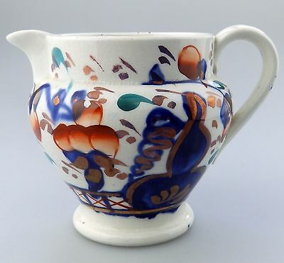 Antique English Pottery : A Pretty Gaudy Welsh Jug C.19thC