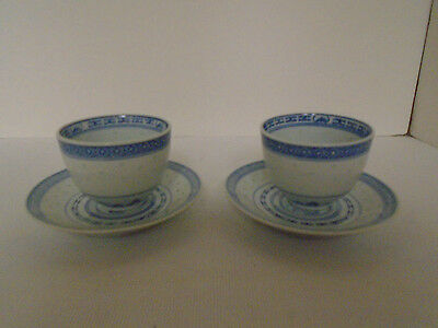 New Vintage Asian Rice Pattern Blue & Whites 2 Teacups 2 Saucers