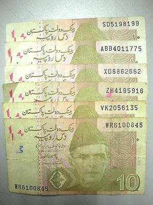 Pakistan 10 Rupees / Lot Of 6 /