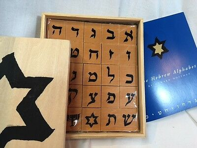 Wooden Box Of Hebrew Letters by Edward Hoffman Game New in Box