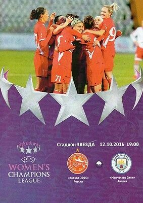 Zvezda Russia  v MANCHESTER CITY England 2016 Women Champions League