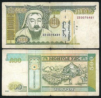 """Mongolia 2000 500 tugrik, ZZ REPLACEMENT Circulated Serial """"ZZ0076481"""" VERY RARE"""