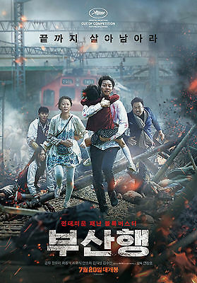 "Train to Busan : 2016 Movie 27""x40"" HI-RES POSTER VINYL BANNER ASIA VER."