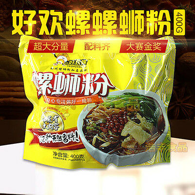 4bagsX400g Chinese food  HaoHuanLuo-authentic-snail-powder-好欢螺 柳州螺蛳粉米线 广西特产