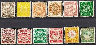 """1897 """"Imperial CHINA Post"""" Coil Dragon Litho in Japan, Set of 12, MNH, see scan"""