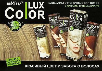 """Tinting Balsam Hair Colouring """"COLOR LUX""""  without peroxide and ammonia!!!"""