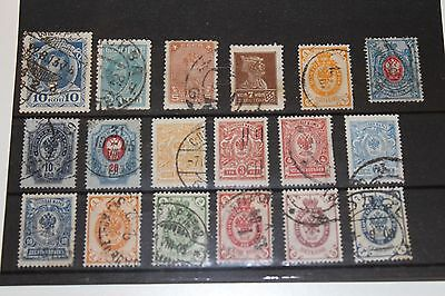 """Russia 18 Different Stamps Used Lot """"pre 1940"""" (Cat.x)"""