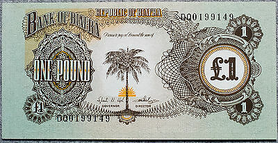 Biafra One Pound P-5a 1968-1969 Au-Uncirculated.