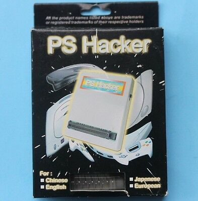 PS Hacker - Game Shark for playstation 1 ps1 DREAMCAST PAL & NTSC UNUSED