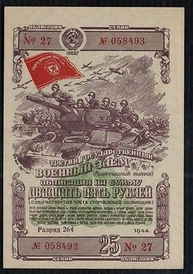 1944 WWII 25 RUBLES Russia Share Certificates Bonds Paper money Rare Collection