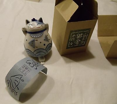 New in the box NAGAYA Japan? Blue white Kitty Cat Very Pretty Collectible Bell