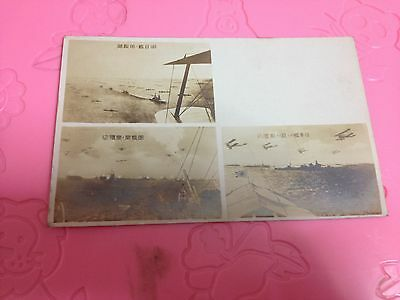 WW2 Japan navy warship aircraft fighting view in the sea real photo