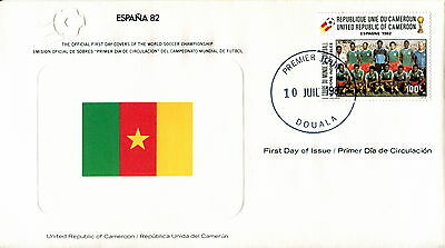 1982 Cameroon Football World Cup First Day Cover Royal Spain Football Federation