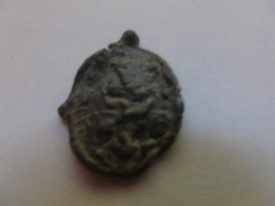 Genuine Pirate Artifact, Spanish Silver Medallion, Port Royal, Pre 1692