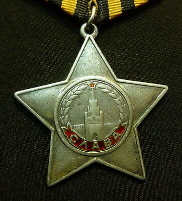 Original Russian Soviet Army WWII Order of Glory 3rd Class 469,447 SILVER USSR