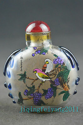 collectable glass handwork painting flower bird noble Chinese snuff bottle