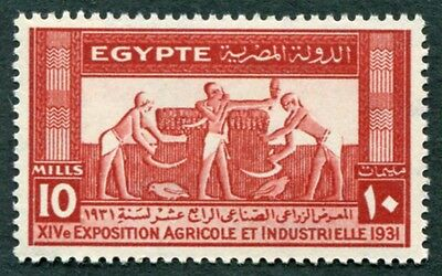 EGYPT 1931 10m red SG183 mint MNH FG Agricultural Industrial Exhibition #W12