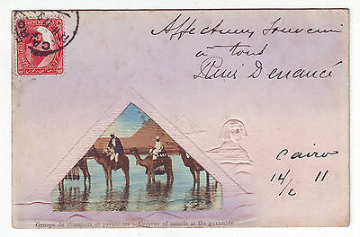 EGYPT 1911 early! Maximum Card SPHINX & PYRAMIDS Gizeh Genuine Mailed Maxi Card