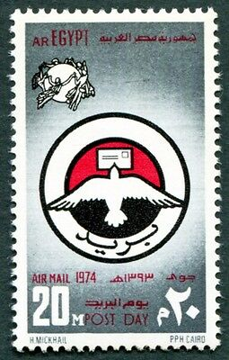 EGYPT 1974 20m SG1219 mint MNH Post Day AIRMAIL STAMP #W12
