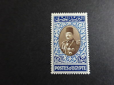 Stamp 1952 Egypt £1 Sg 346 Unmounted Mint