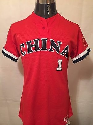 MLB/BFA China #1 SML**  Embroidered Pull Over Red Baseball Jersey by Mizuno