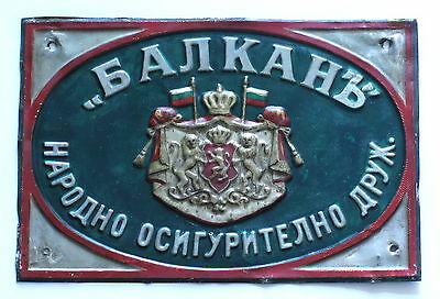 Antique Bulgarian Royal Tin Plate - National Insurance Company BALKAN - 1930's