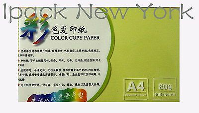 100 sheet A4 colored copy paper light yellow color