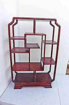 Chinese stand, in Chippendale style book/ornament stand