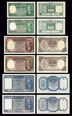 GOVERNMENT OF IRAQ COPY LOT A (1931 - 1932) - Reproductions