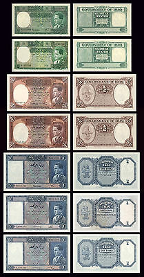 GOVERNMENT OF IRAQ COPY LOT B (1934 - 1940) - Reproductions