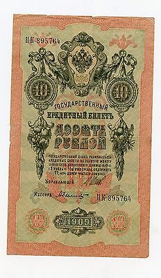 1909 Russia 10 Rubles Banknote  Ef