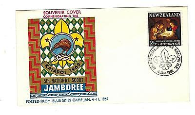 NEW ZEALAND – 1966 NATIONAL SCOUT JAMBOREE COVER (Lot 20170214-5)