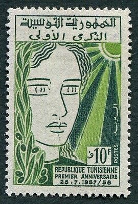 TUNISIA 1958 10f deep green and light green SG466 mint MH FG #W1