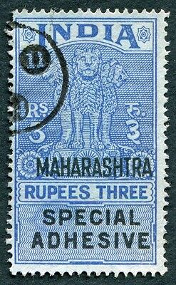 INDIA Maharashtra 3r Three Rupees SPECIAL ADHESIVE Revenue/Fiscal #W14
