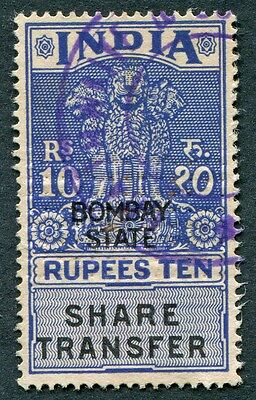 INDIA Bombay State 10r Ten Rupees SHARE TRANSFER Revenue/Fiscal b #W14