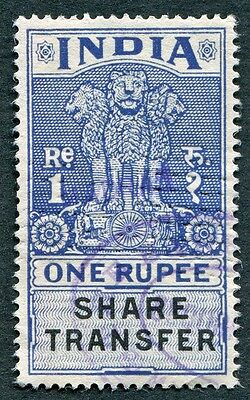 INDIA 1r One Rupee SHARE TRANSFER Revenue/Fiscal c #W14