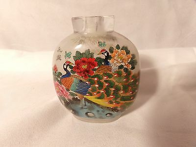 Antique Perfume Bottle-Asian Scene-Missing Top-Art Glass-Hand Painted-3Inch-Nr!