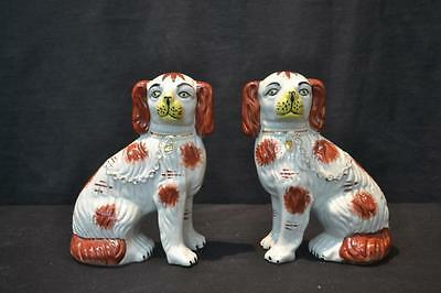 English Style Porcelain Dogs, Vintage, Pair