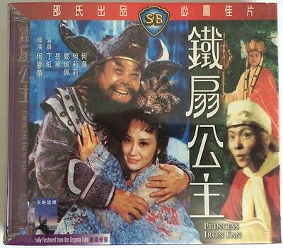 Princess Iron Fan Hk Shaw Brothers Vcd Hong Kong Journey To The West Monkey New