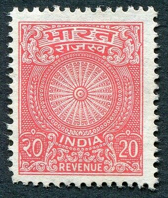 INDIA 20p REVENUE STAMP a #W14