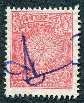 INDIA 20p REVENUE STAMP b #W14