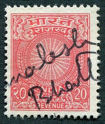 INDIA 20p REVENUE STAMP e #W14
