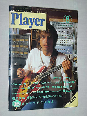 Player Japan magazine 8/1983 ! STEVE HOWE INXS ANDY SUMMERS THIN LIZZY LITA FORD
