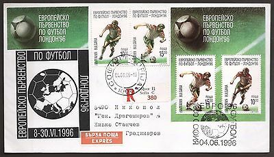 European chempionship London 1996. Mailed FDC cover Bulgaria